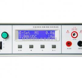 电阻测试仪 电阻测试仪 接地电阻测试仪
