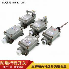 LBX51系列防爆行程开关,五种触头可选铝合金外壳