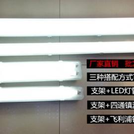 防水防尘防腐双管荧光灯28*2