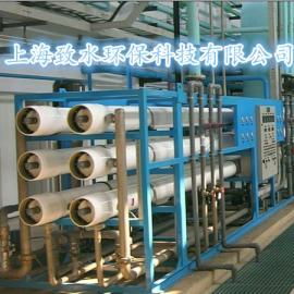 河南二级RO反渗透设备ZSFA-H2000L