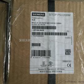 6EP1334-3BA10西门子模块电源