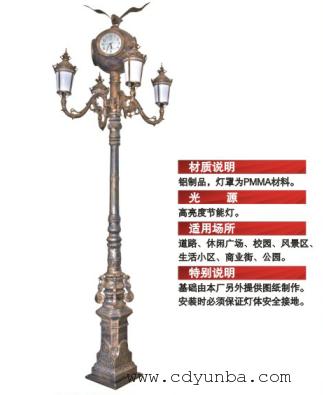 四川成都欧式庭院灯加工厂家-欧式风情庭院灯-欧式灯