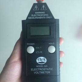 美国 TREK 520 手持式静电电压测试仪