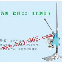 罐头真空度、汽酒、饮料CO2压力测量仪