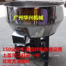 干湿饲料搅拌机 发酵饲料混合机 猪羊鸡鸭鹅兔饲料搅拌混合机