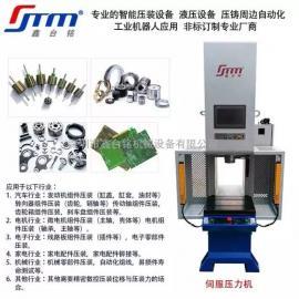 台式伺服压装机,苏州智能数控伺服压装机