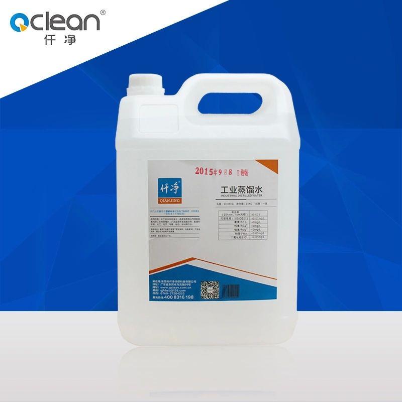 仟净工业高纯度电瓶蒸馏水 工业蒸馏水 实验用蒸馏水