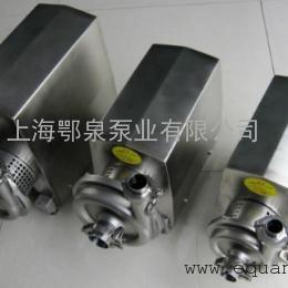 不锈钢食品卫生级离心泵
