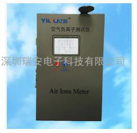 COM-3500A空气负氧离子检测仪大气负离子检测仪