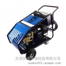 UD3521-EX防爆除锈高压清洗机_铁路油罐车高压清洗机