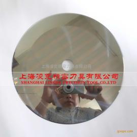 钨钢分切机刀片厂家直销 350钨钢圆分切刀片 质量好价格低