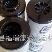 4783233-621斗轮机液压动力站滤芯