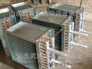 按样品定做表冷器 按图纸加工表冷器 按图片生产表冷器 厂家