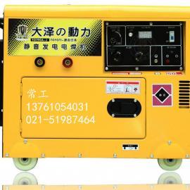 静音190A柴油发电电焊机