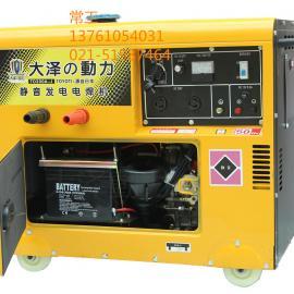 230A柴油发电电焊机_静音发电电焊两用机