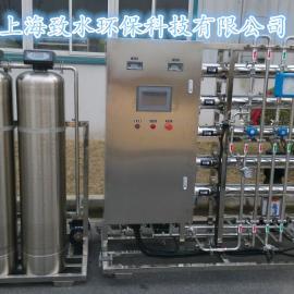 新疆医用纯化水设备ZSYC-X2000L