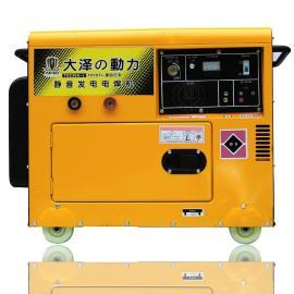 静音款230A柴油发电电焊机