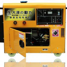 250A柴油发电电焊机_静音发电焊机