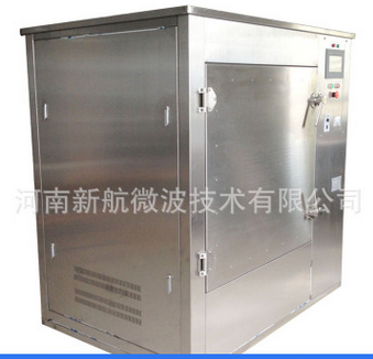新航12KW商用微波炉PLC控制 酒酿辣酱海鲜酱蘑菇瓶装袋装高效杀菌