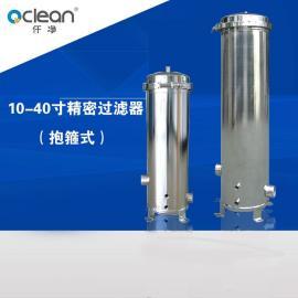 供应仟净QJ1抱箍式精密过滤器304不锈钢滤水用精密过滤器
