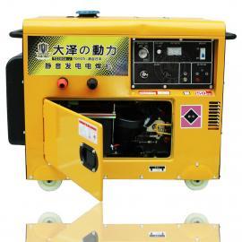 300A柴油发电电焊机_静音发电电焊一体机
