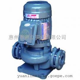 水泵厂源立牌YLGC40-13-0.75KW冷水机指定用泵