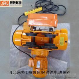 厂家直销新款1吨6米纯铜电机CD1型钢丝绳电动葫芦