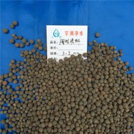 生物陶粒滤料 陶粒滤料 曝气生物滤池陶粒