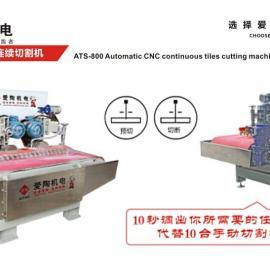 瓷砖数控切割机 陶瓷加工机械设备