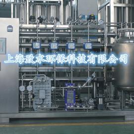 新疆纯净水设备ZSFC-X1500L