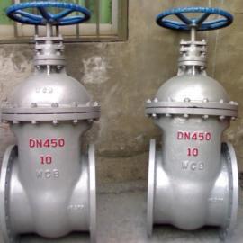 Z45H低压暗杆铸钢闸阀 鼎建牌 铸钢 不锈钢材质