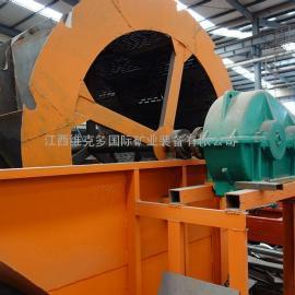 江西轮式洗沙机 轮斗洗砂机矿山设备 小型双排洗砂机厂家