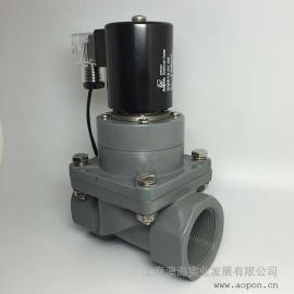 """CPVC电磁阀,G1-1/2"""", DN40,DC24V"""