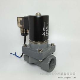 """CPVC电磁阀,G3/4"""",DN20,DC24V"""