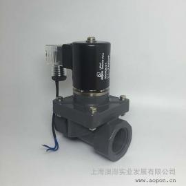 "UPVC电磁阀,G1"" ,DN25,AC220V"