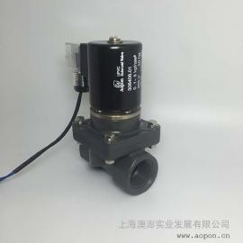"UPVC电磁阀,G3/4"",DN20,AC220V"
