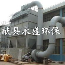 锅炉收尘袋式脉冲除尘器 MC小型单机除尘器环保设备