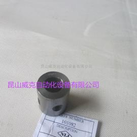 纽朗DS-6进口缝包机维修视频,更换配件102041