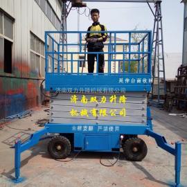 升降平台 电动升降机 10米液压升降机价格 12米升降台