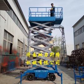 8米升降机 电动升降平台 液压升降台厂家