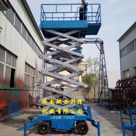 10米移动升降车 电动升降平台厂家 液压升降台价格