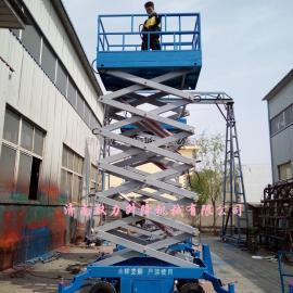 升降机 8米升降平台 传菜电梯价格 移动升降机厂家