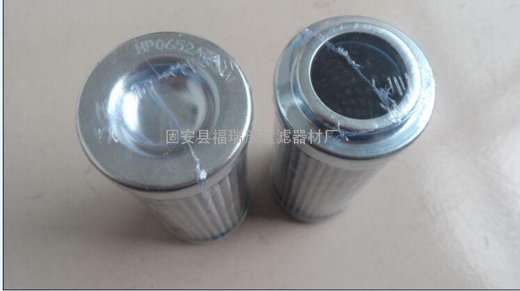 ZALX160*400-BZ1汽轮机滤芯