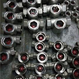 供应 浮球式叶轮视镜、管道直通式视镜、丝扣浮球视镜
