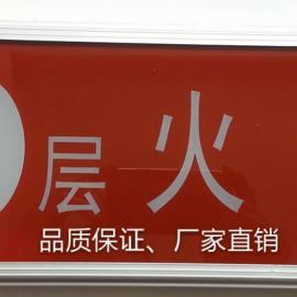 供应天津火警楼层显示灯DC 24V