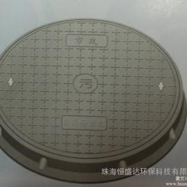 深圳复合井盖生产厂家