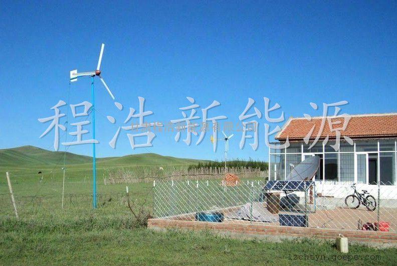兰州新区1000w风力发电机厂家