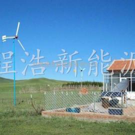 内蒙古风力发电机厂家