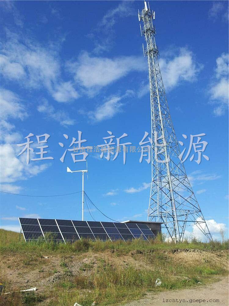 新疆乌鲁木齐信号塔风力发电机