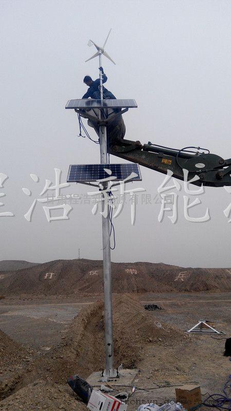 甘肃程浩太阳能厂家直销1000w风光互补发电系统